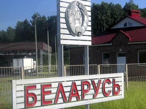 Пересекаем границу с Белоруссией