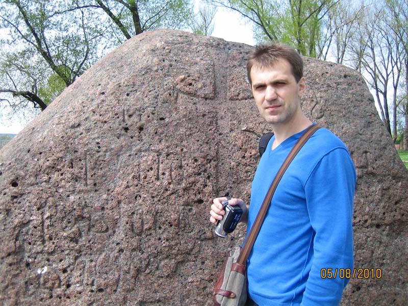 Фото Борисова камня