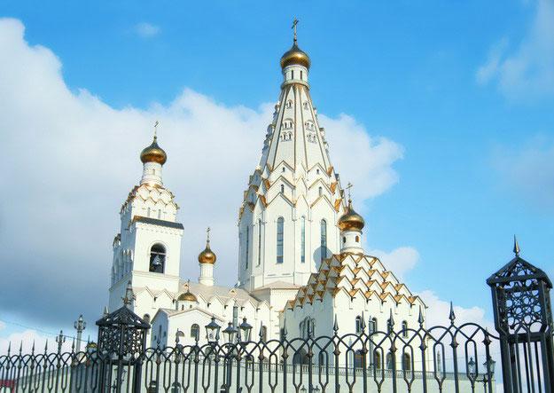 Храм-памятник в честь Всех Святых и в память безвинно убиенных во Отечестве нашем Минск