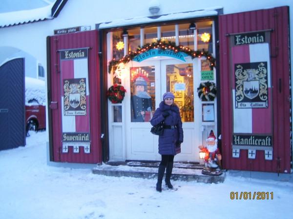 Прогулка по Таллинну зимой
